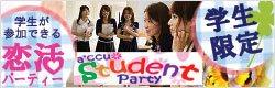 a'ccu-student
