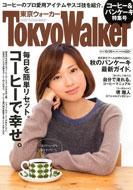 20131029TokyoWalker