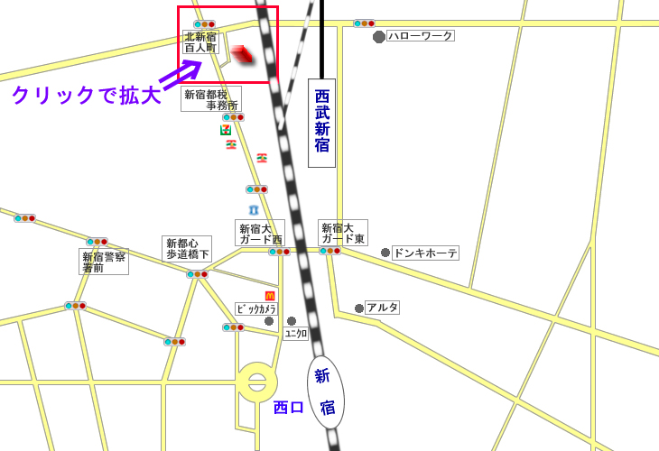 Class-shinjuku