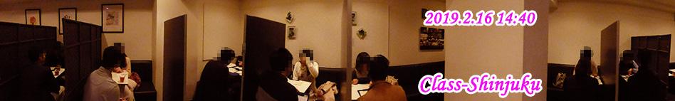 一人参加限定★20代前半女性&20代後半男性プライベートStyle〜いちご食べ放題でゆったり会話〜