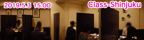 GW特別開催!20代前半限定個室Style〜気軽に参加できる1対1会話〜