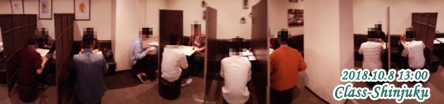 【特別企画】24〜26歳3歳幅企画☆シャンパンParty