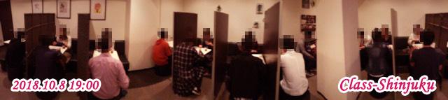 【a'ccu student】学生限定個室Style〜学生同士でワイワイ盛り上がろう〜