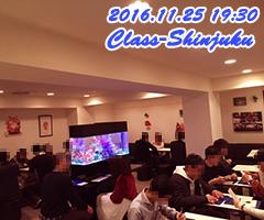 アクー感謝祭20代中心November Special Program