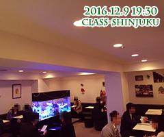 20代限定恋活チョコParty〜Xmas直前Special〜