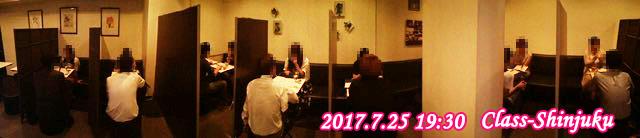20代限定シャンパンParty〜弾ける笑顔で楽しい1.5h〜